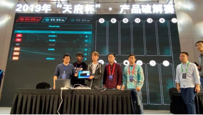 "360 Vulcan Team首战告捷,以17.5万美金强势领跑2019""天府杯""!"