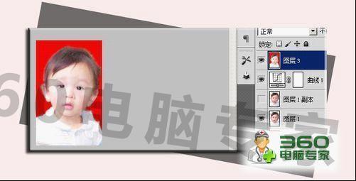 CC版 使用Photoshop做(1寸/2寸)证件照步骤: 1、在PS软件中置入