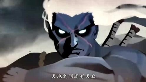 西行纪:天地之间妖魔万千,但是最后四个才是最无敌的存在啊!