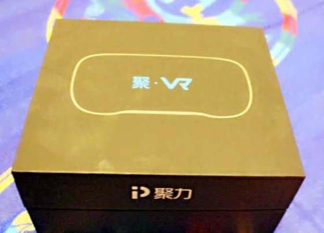 PPTV VR2.jpg