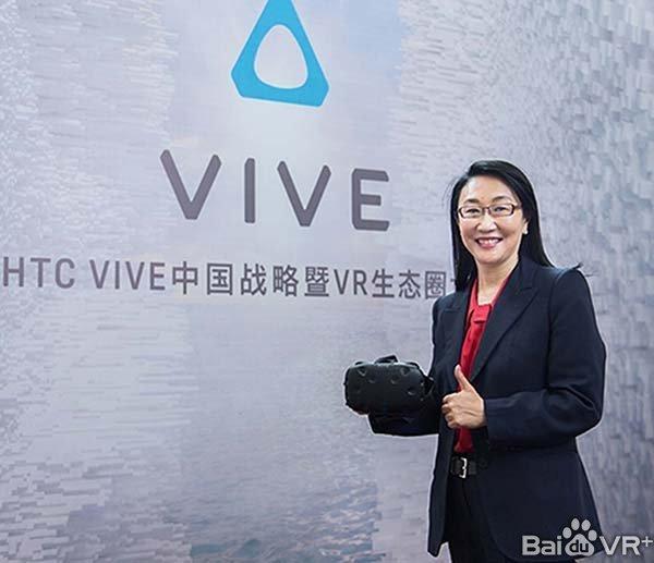 HTC王雪红:十年后VR将成为万亿美元产业