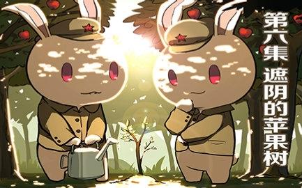 那兔6.jpg