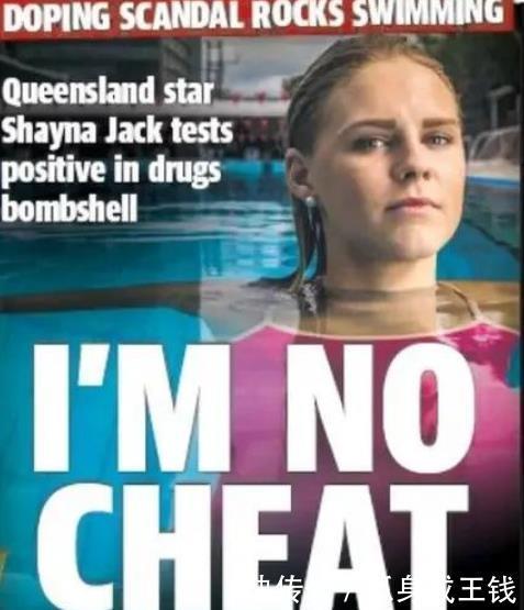 人民日报怒怼澳大利亚游泳队,拿惯了手电筒,应该先照自己照队友