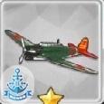 九七式舰攻T1.jpg