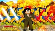 Roblox菜鸟军队大亨:建造海军部队!菜鸟军团大对决!小格解说