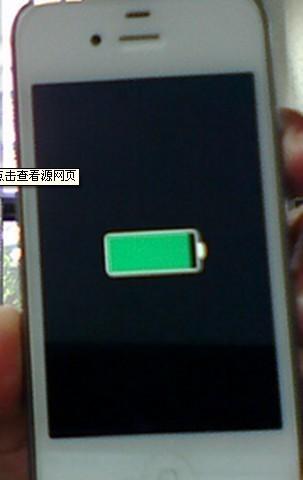 苹果s关机充电图标_4s为何关机充电屏幕显示的绿