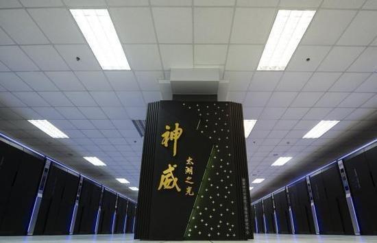 美报告:中国超级计算机优势威胁美国家安全 - 山中小雀 - 山中小雀 [收藏阁]