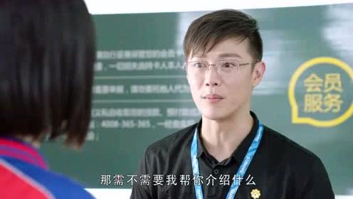 《执行利剑》左琳见到了张思鹏 并一起参加怀山留下的慈善活动