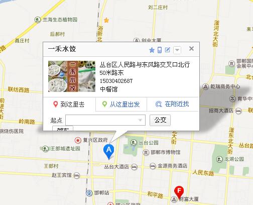 从辽宁丹东到天津科技大学怎么走