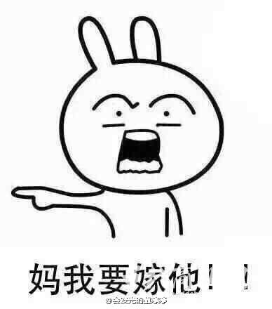 李易峰简笔画步骤图全身
