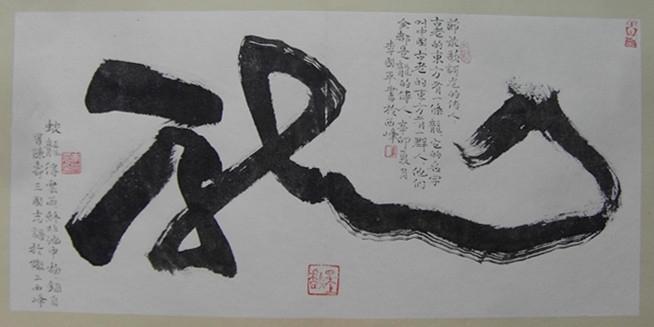 龙歌曲绒花的歌谱-识字用书法怎么写:行书 隶书 [ shi ] 1.知道,认得,能辨别:~辨.