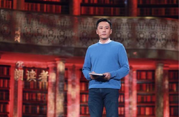 《朗读者》中的刘烨,被安娜温柔所驯化的小王子