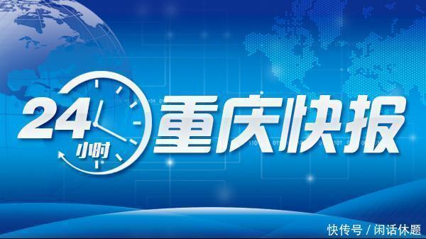 巫山机场试飞成功飞行区已基本具备通航条件