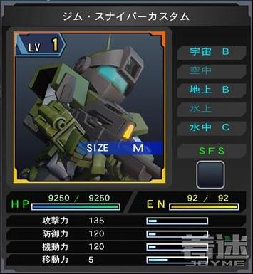 SD高达G世纪创世012-B.jpg