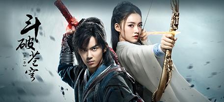 斗破苍穹[DVD版] 更新到23集