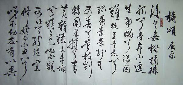 d调橘颂古筝曲谱