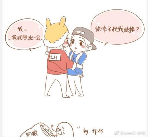 谁有鹿晗迪丽热巴两个人一起的卡通图片?