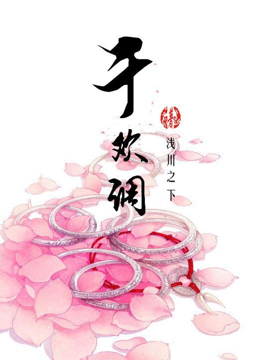 中国古风美食素材