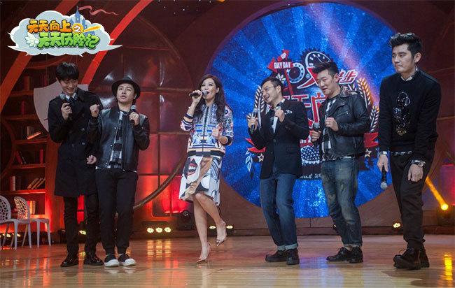 湖南卫视人气综艺节目《天天向上》官方手游即将推出
