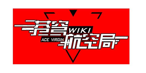 苍穹航空局logo.png