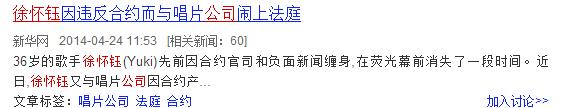 徐怀钰,谢谢你的出现,也谢谢你还在!                               奇葩:琅琊榜如果换个画风,脑洞能开到天上去
