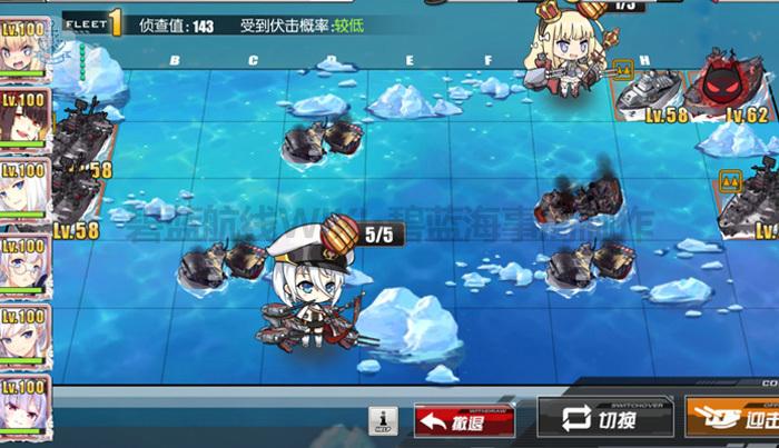 光荣的一战SP2.jpg