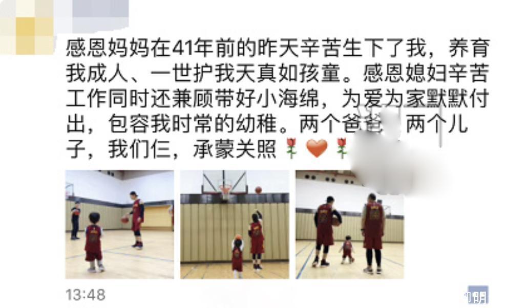 黄晓明晒祖孙三代打篮球照,感恩Baby辛苦工作兼顾带好小海绵