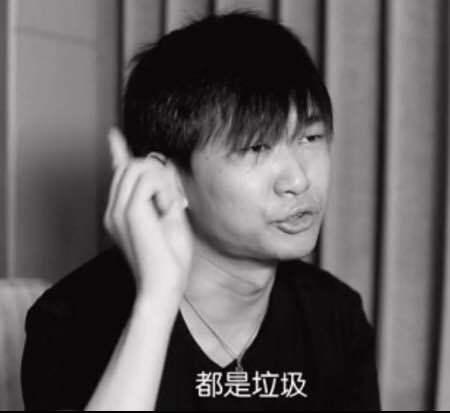 LOL死亡宣告微博疑似退役