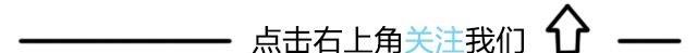 """湖南卫视三哥,开创""""说新闻""""先河,却被女儿吐槽""""节目作秀"""""""