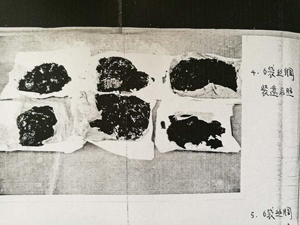 【转】北京时间      警方追捕23年 抓获中国第一古尸案最后一逃犯 - 妙康居士 - 妙康居士~晴樵雪读的博客