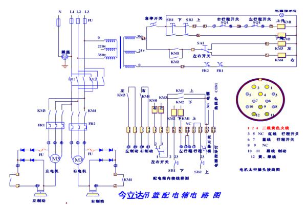 施工电路图图片
