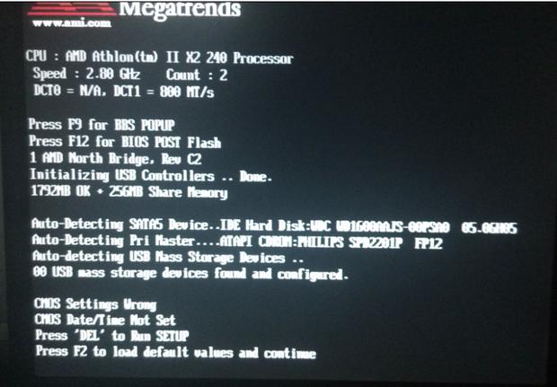 台式机电脑开机出现一大堆英文,无法正常启动?