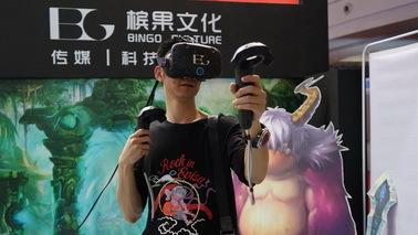 槟果VR游戏《冰原传说》首次开启免费体验