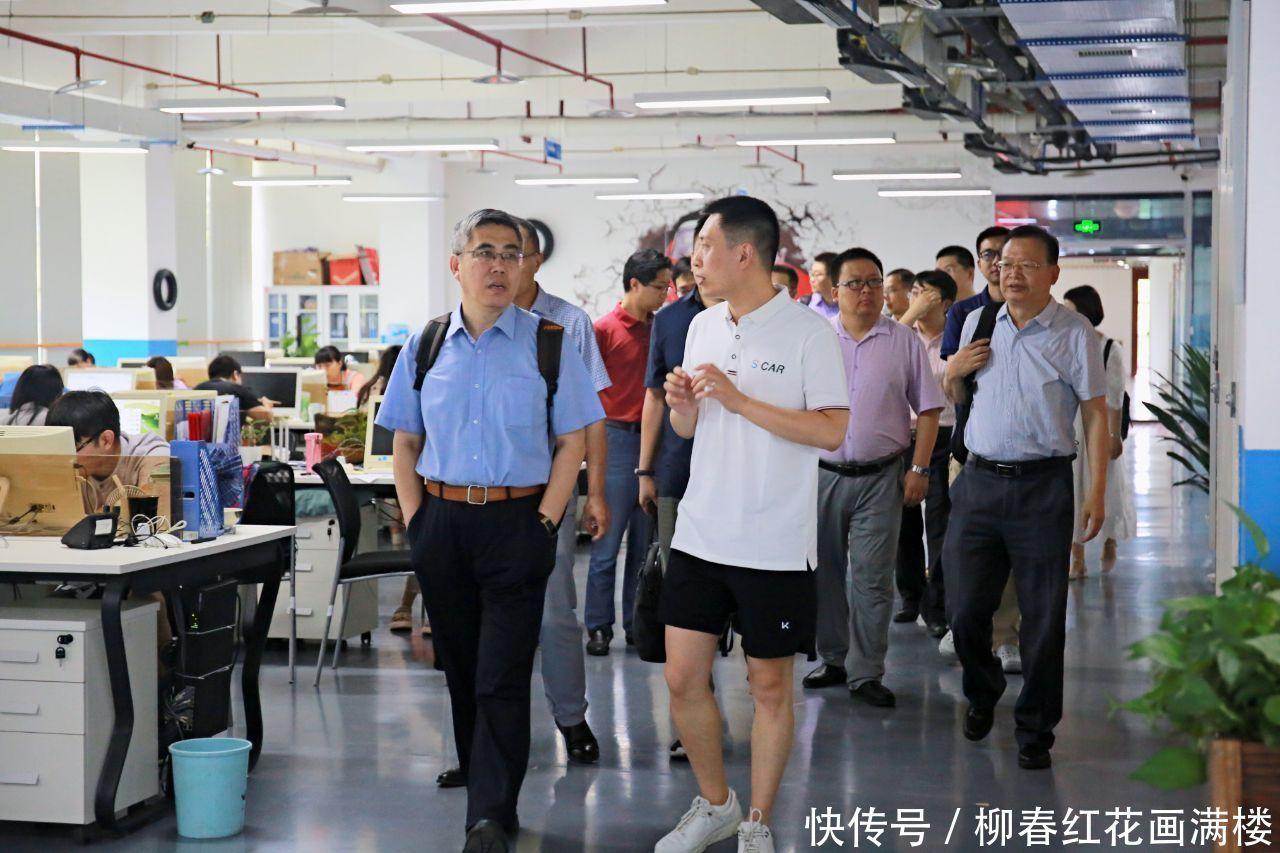 中国软件行业协会一行莅临省心宝汽车调研指导工作