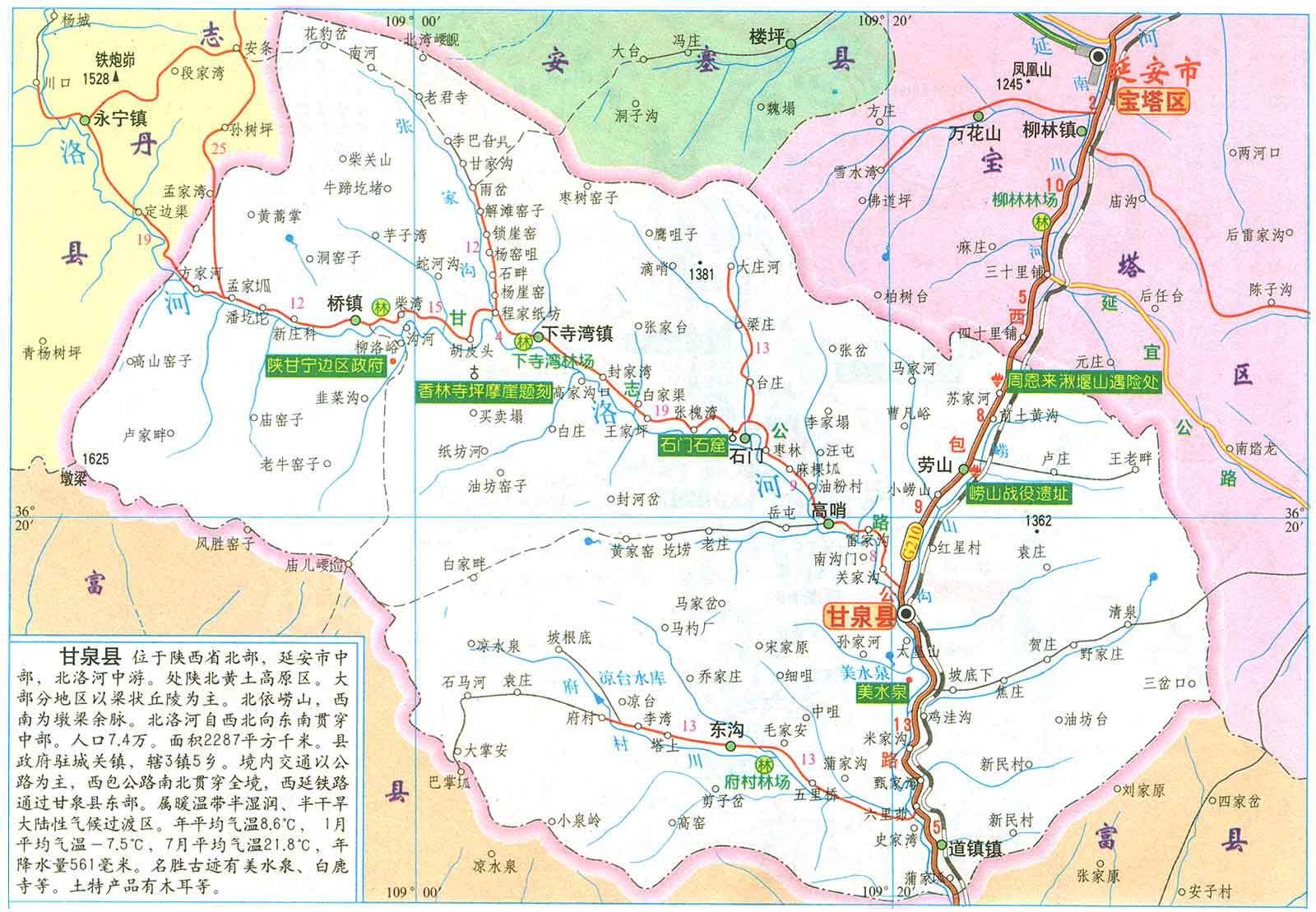 地图 1600_1109