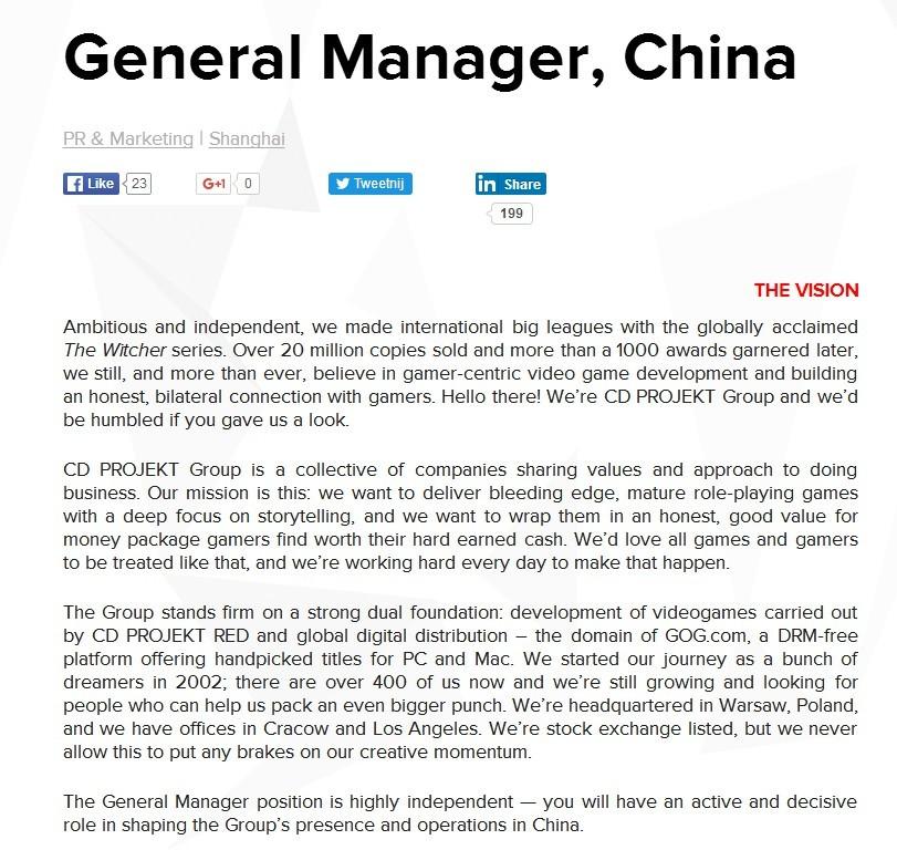 CDPR招聘中国区经理