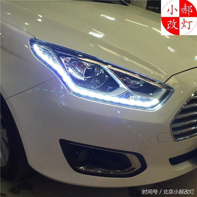 福睿斯改装进口海拉五双光透镜北京专业灯光升级