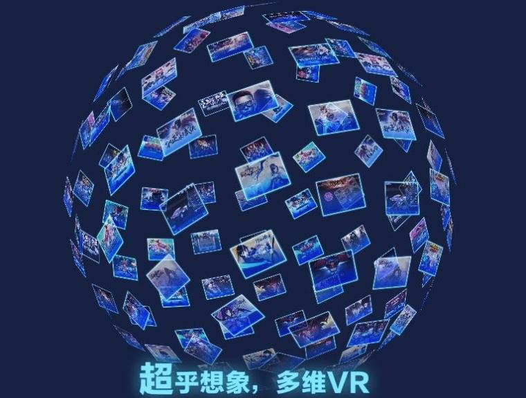 售价超实惠的国产VR 超多维SuperD VR ZERO评测
