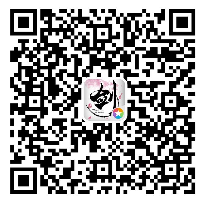 剑侠世界二维码-.jpg