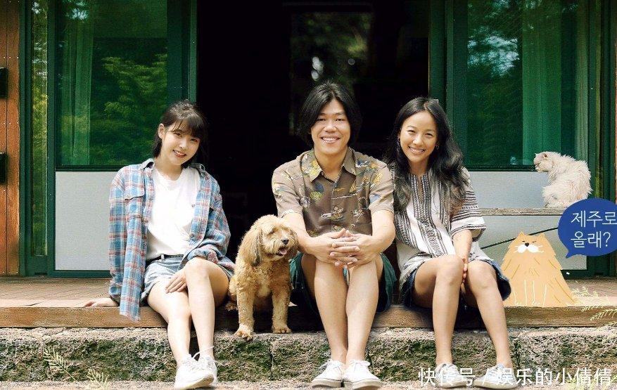 李孝利夫妇参演刘在石新综艺,国民兄妹相聚,节目收益将用于公益
