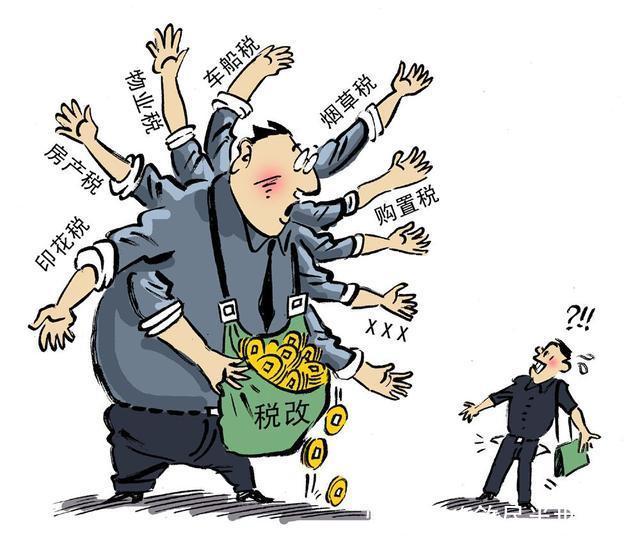 互联网科技企业税收优惠政策!