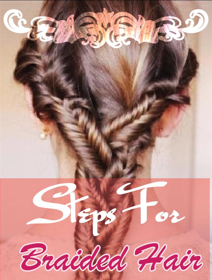 用于编织头发的步骤下载