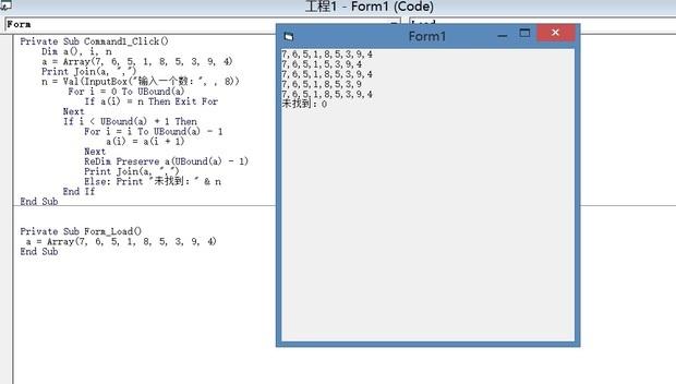 vb数组问题已知数组A=array(7,6,5,1,8,5,3,9,4)