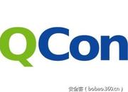 【10月17-19日】QCon上海2017—全球软件开发大会(上海)