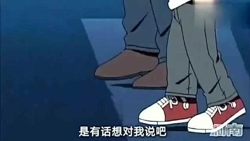 名侦探柯南: 柯南霸气回绝别人直接向小兰表白!