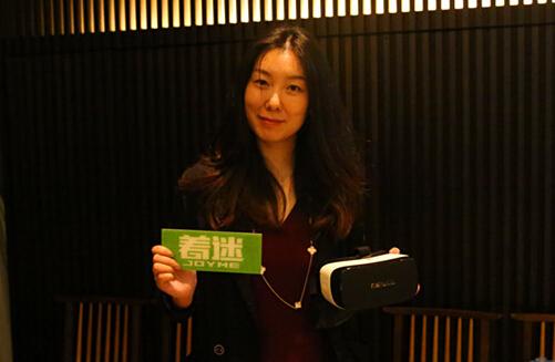 着迷TGS报道:专访幻维世界CEO刘蕊 国产VR品牌打入日本市场
