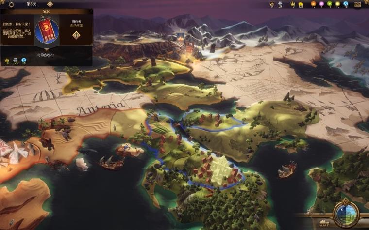 《安特利亚英雄传》游戏评测 战术+战略的完美结合
