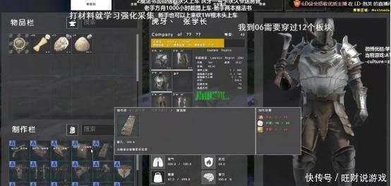 这里是中国领土,老外可以滚了,《Atlas》玩家霸气建立中国城