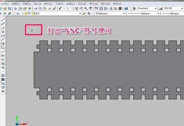 cad中直径打法cad框图a4尺寸图片