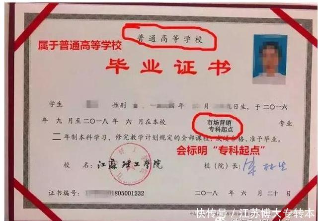 江苏南京苏州无锡常州五年制专转本培训辅导:行为改变